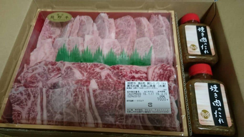 和歌山県産熊野牛