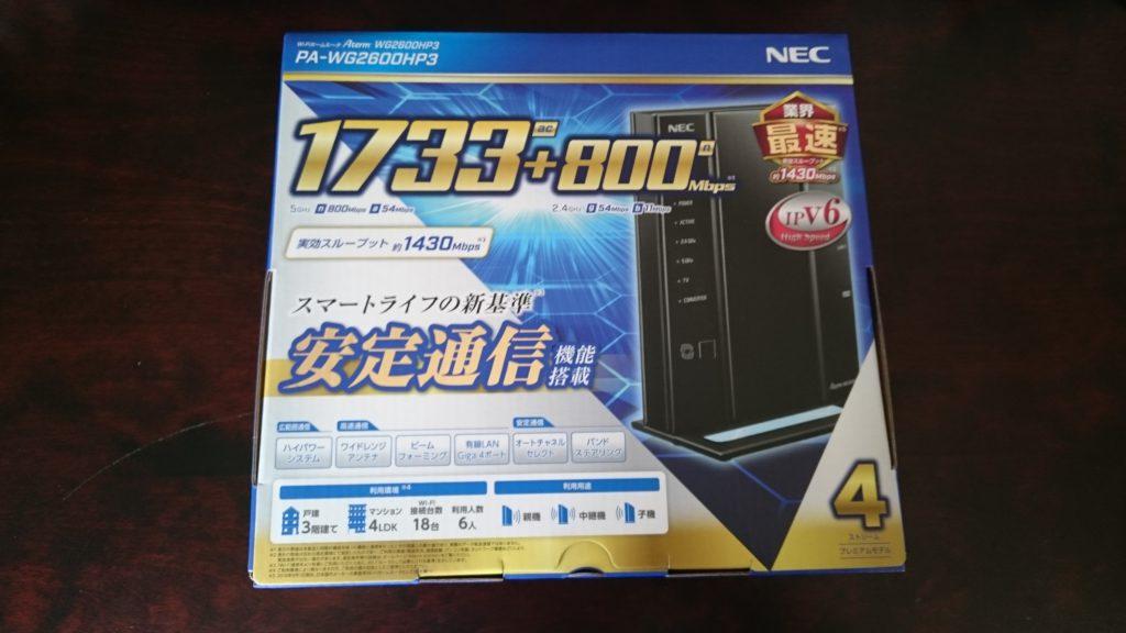 NEC AtermWG2600HP3 無線LANルータ 箱